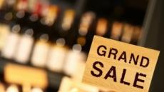 그랜드 하얏트서울, 설 앞두고 60가지 와인 최대 60% 할인