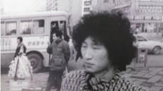 'MB 여장사진'...네티즌, 진위 놓고 갑론을박