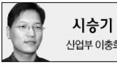 <이충희 기자의 시승기>야생마DNA 간직한 '머슬카'…매서운 질주 본능 '명불허전'