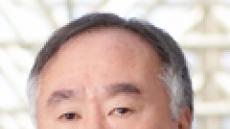 중구문화재단 사장에 이종덕씨
