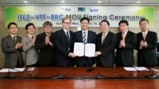 인천 송도에 북유럽 최대 연구소 '핀란드 VVT' 입주