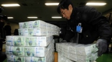 <포토뉴스> 한국은행, 설자금 방출