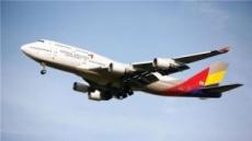 <Today's Hot>아시아나항공, 올해 긍정적 전망에 5% 급등