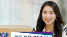 <수익·안정성+알짜펀드>삼성증권 POP골든에그