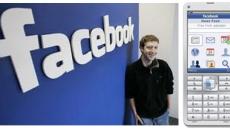 일반 휴대전화로도 페이스북 한다