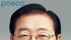 <줌인 리더스클럽> POSCO, 영업실적 상반기 회복 예상