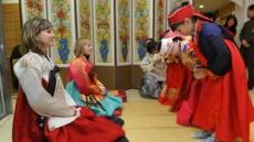 <포토뉴스>외국인 한국 설 문화 배우기