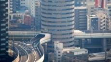 '한국판 게이트타워'...도로 관통하는 빌딩 들어선다