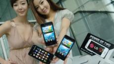 LG전자 'MWC서 스마트폰 전면전'