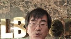 <생생코스닥>법정화의 졸업 5년만에 코스닥 입성 '엘비세미콘'