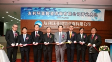 우리투자證 中 공략강화…베이징에 투자자문사 설립