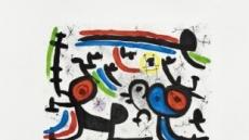 신세계갤러리에서 다시 보는 초현실 거장 호안 미로