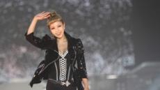 SM타운 日콘서트 대성황…4월 도쿄돔서 2회 추가 공연