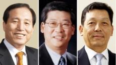 효성 '성과보상' 정기 승진인사 단행