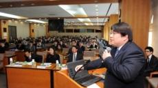 <포토뉴스>한국무역협회 국제원자재 세미나