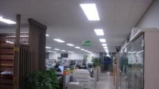 서울시청사 남산별관에 LED등 시범 설치