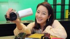 삼성전자, 65배 줌 'Smart 캠코더' 내놨다