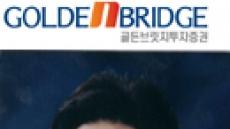 <마켓포인트-스몰캡>뉴그리드, 로봇시대의 총아