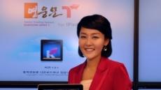 키움증권, 아이패드 전용 주식거래 서비스 '영웅문T' 오픈