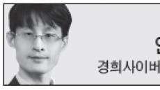 <객원칼럼>인문학 신드롬을 그저 지켜보는 정치권