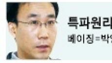 <특파원리포트>밤하늘 수놓은 오색폭죽…G2 '자축무드'