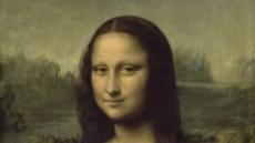 모나리자는 다빈치의 동성 연인?