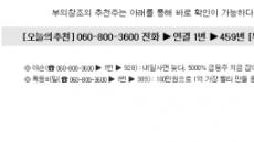 설연휴 끝나면, 40연상 리드코프 재현할 대박주