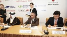 삼성엔지니어링, 바레인 5.5억달러 규모 하수처리사업 수주
