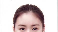 <포토뉴스> 간미연 '생얼 여권사진 종결미녀'
