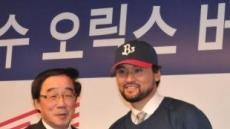 박찬호, '개막전' 선발 가능성 높다