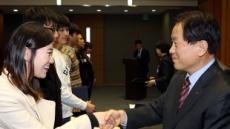 신한은행, 제14기 대학생 홍보대사 발대식 개최