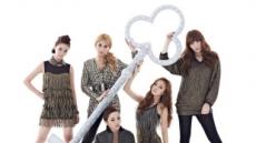 카라 '걸즈토크' 150억원 日매출 돌파, 5주 연속 오리콘 TOP5