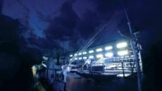 금영, 국내 LED업체 최초 일본 수산청 LED집어등 실증실험 참가