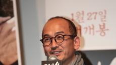 이준익 감독, 사극으로만 2000만명 돌파