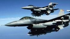 KF-16 전투기 JDAM 장착...갱도안 北장사정포 타격가능