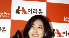 김사랑, 유기견 후원으로 반려동물 '사랑' 실천