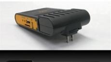 17만원짜리 '초소형 PC', 얼마나 작지?