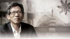 신영증권, 유홍준 교수 초청 무료 문화 강좌 개최