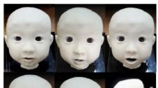 눈알·입술 움직이는 아기 로봇 '섬뜩'
