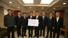 하나UBS운용, 적립식펀드로 모은 1347만원 기부