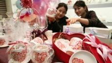 한국도자기 '발렌타인 머그' 선봬