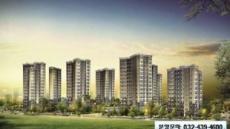 인천 메트로 박촌역 한양아파트 선착순 분양
