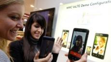 LG, LTE망 영상통화 첫 시연
