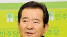 """정세균 """"박근혜 나와""""… 복지정책 공개토론 제안"""