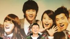 박진영 표절논란 공식입장