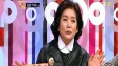 윤소정, '통금' 때문에 남편 오현경과 결혼?