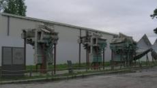 콘크리트 광화문 주요 부재, 서울역사박물관으로 이관ㆍ전시