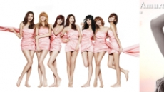 애프터스쿨, 'J-POP 여왕' 아무로 나미에 새앨범 전격 참여
