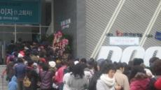 청약돌풍 진원지 부산 올 첫 분양 '산뜻'