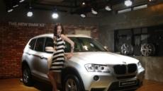 <포토뉴스>BMW 뉴X3 출시